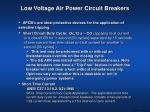 low voltage air power circuit breakers