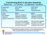 transitioning mcas to the new standards objective 1 fairness 2 maintain trendline