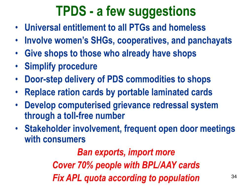 TPDS - a few suggestions