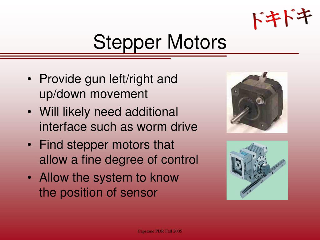 Provide gun left/right and up/down movement