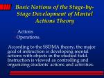 basic notions of the stage by stage development of mental actions theory
