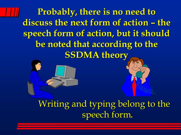 Probably, there is no need to discuss the next form of action – the speech form of action, but it should be noted that according to the SSDMA theory