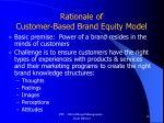 rationale of customer based brand equity model