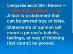 comprehension skill review fact and opinion te 125