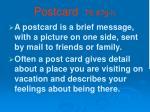 postcard te 87g h