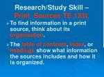 research study skill print sources te 133l15