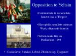 opposition to yeltsin