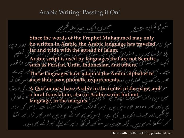 Arabic Writing: Passing it On!