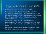 proposed revised section 290 291