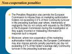 non cooperation penalties