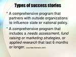 types of success stories8