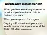 when to write success stories