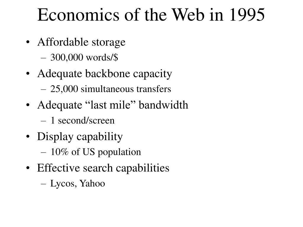 Economics of the Web in 1995
