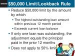 50 000 limit lookback rule