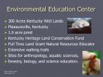 environmental education center16