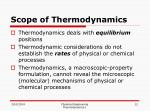 scope of thermodynamics12