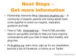 next steps get more information