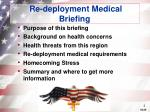 re deployment medical briefing