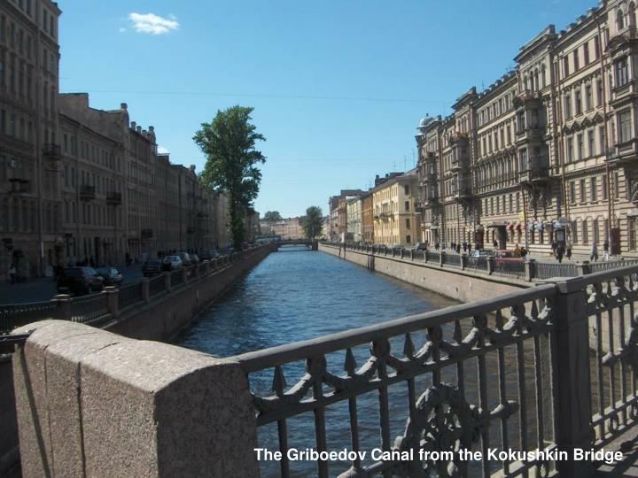The Griboedov Canal from the Kokushkin Bridge