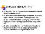 cort v ash 422 u s 66 1975