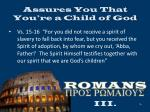 assures you that you re a child of god