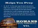 helps you pray
