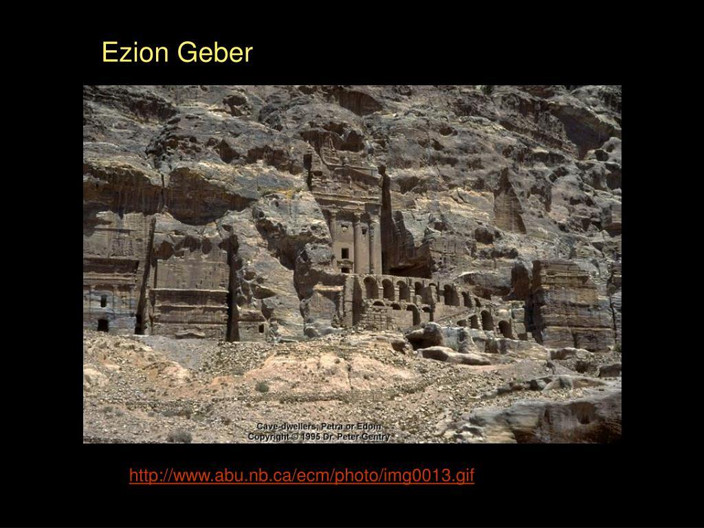 Ezion Geber