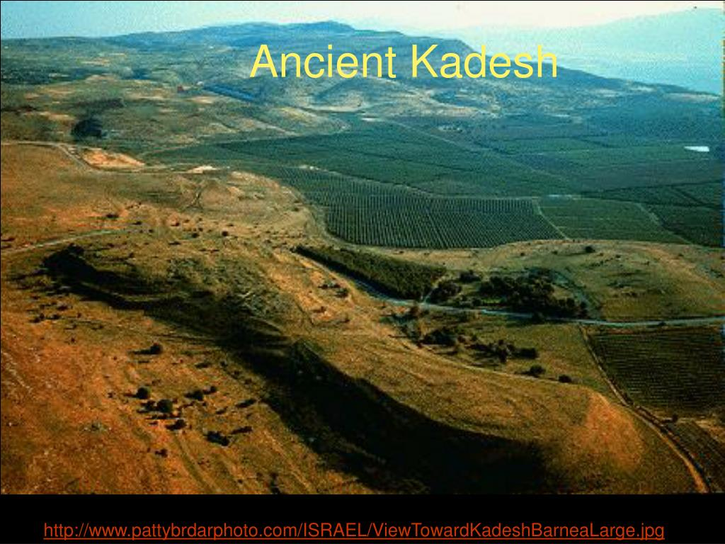 Ancient Kadesh