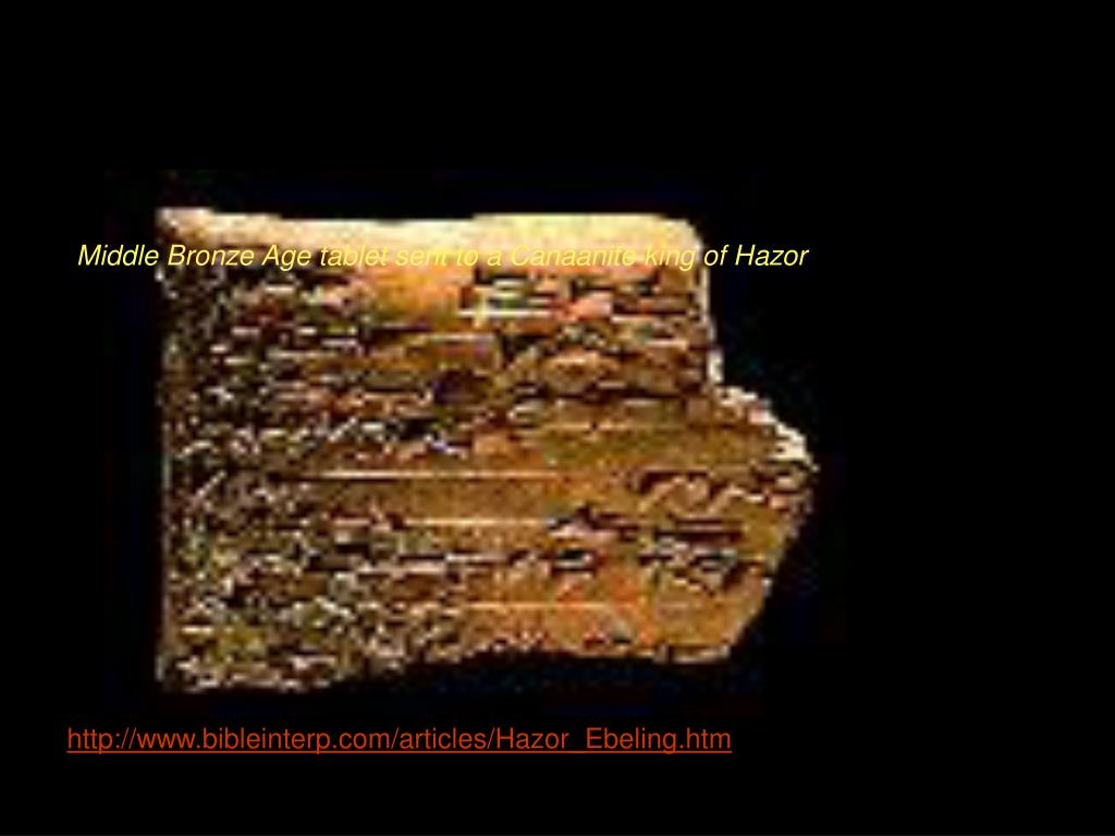 Middle Bronze Age tablet sent to a Canaanite king of Hazor