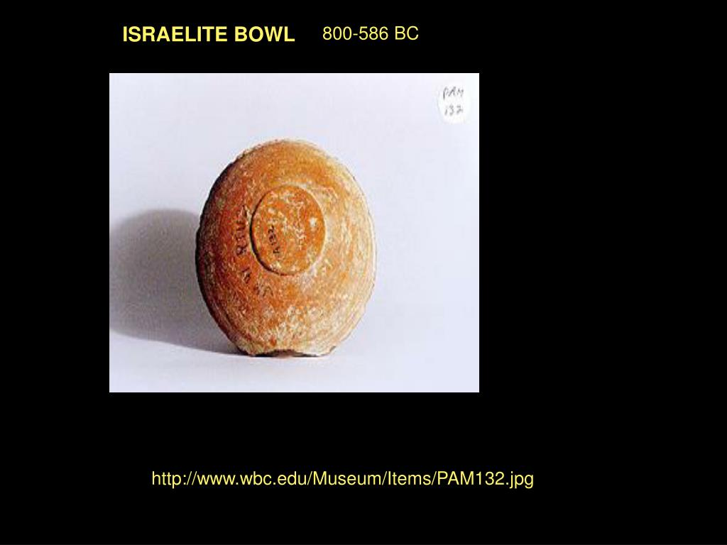 ISRAELITE BOWL