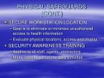 physical safeguards cont21