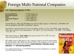 foreign multi national companies