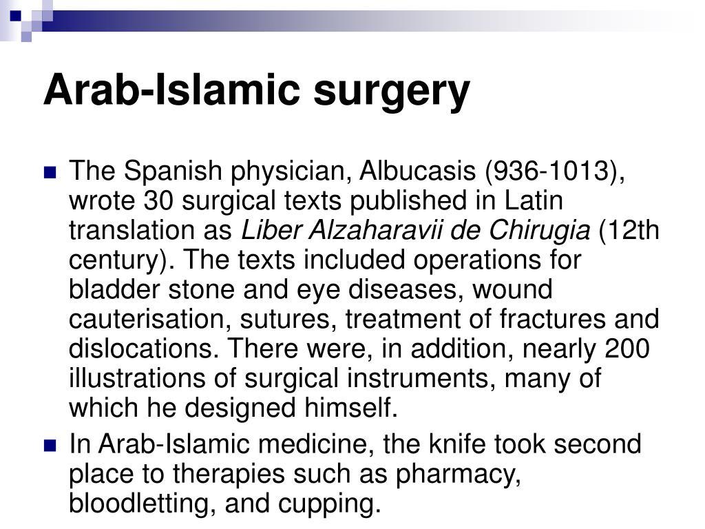 Arab-Islamic surgery