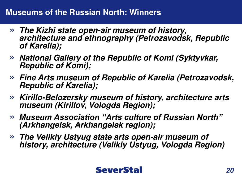 Museums of the Russian North: Winners