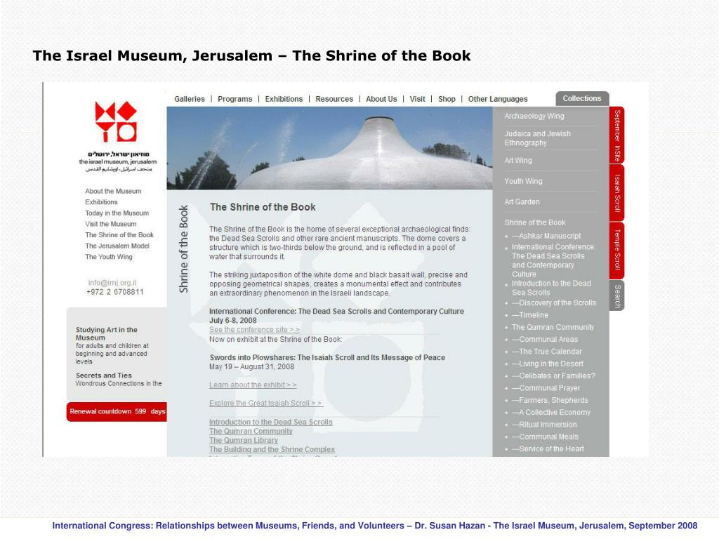 The Israel Museum, Jerusalem – The Shrine of the Book