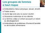 les groupes de femmes haut risque