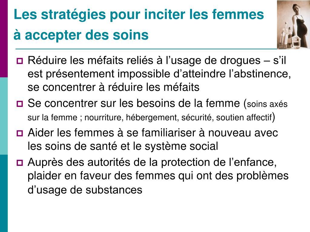 Les stratégies pour inciter les femmes