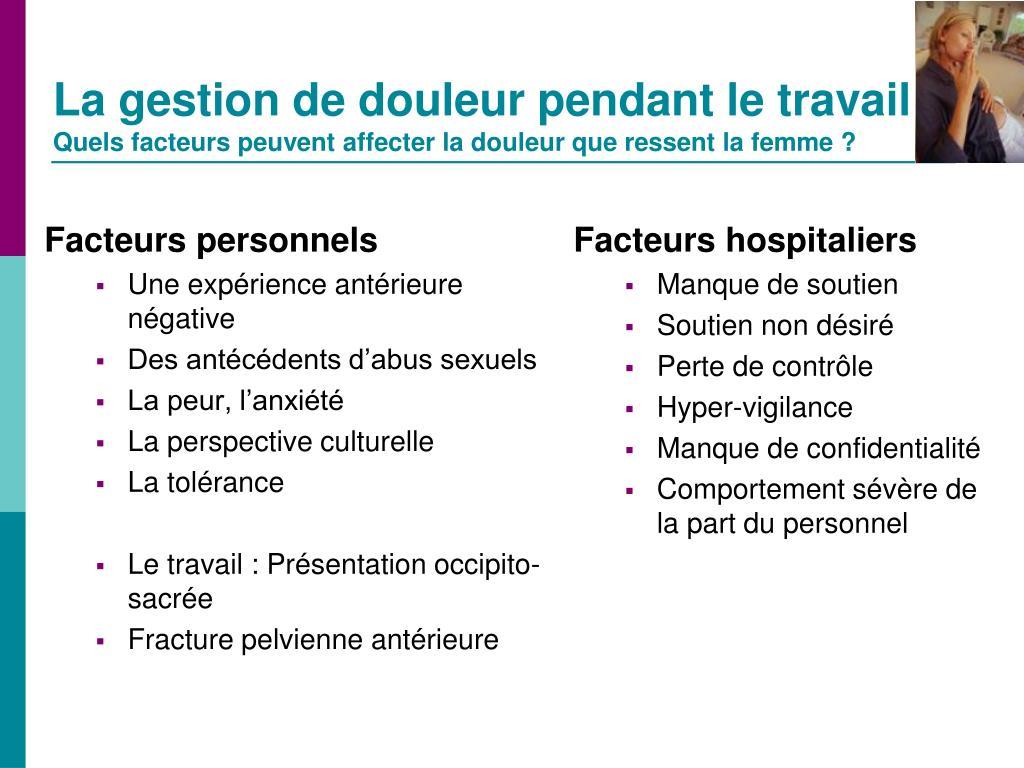 Facteurs hospitaliers