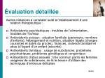valuation d taill e18