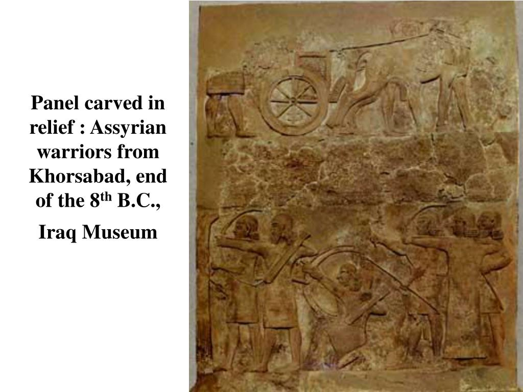 Panel carved in relief : Assyrian warriors from Khorsabad, end of the 8