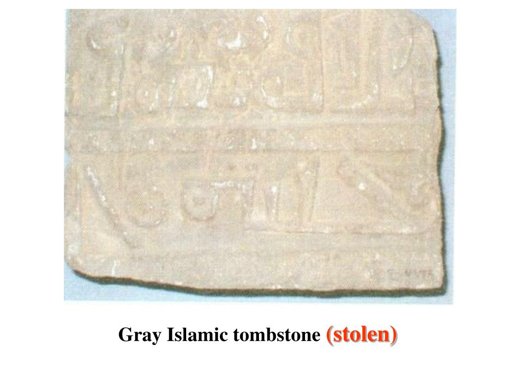 Gray Islamic tombstone