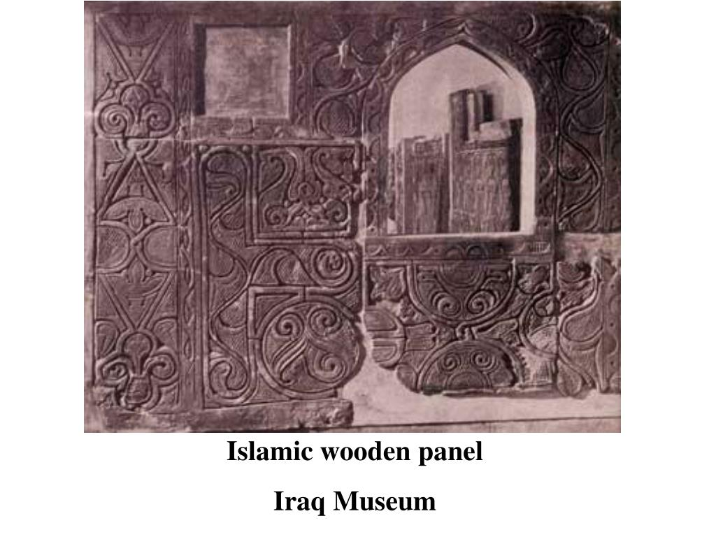 Islamic wooden panel