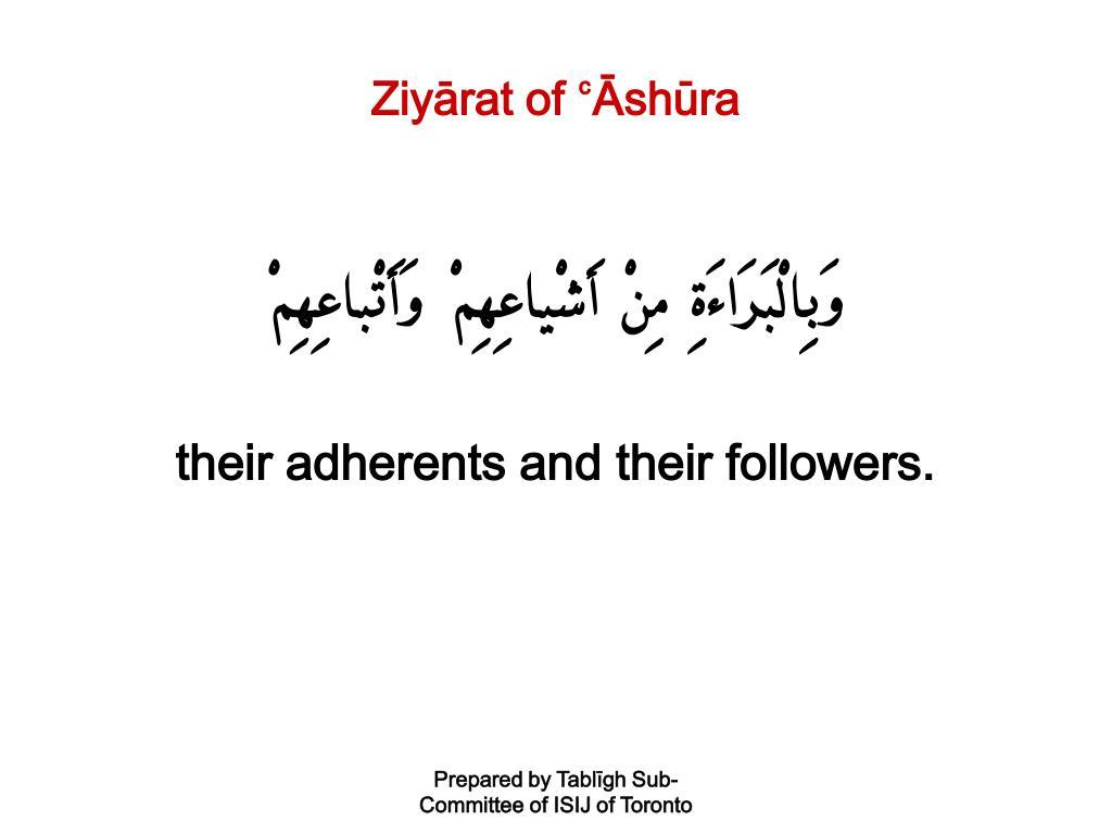 Ziyárat of `Áshúra