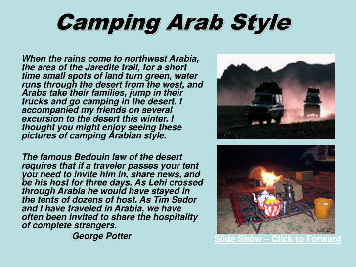Camping arab style