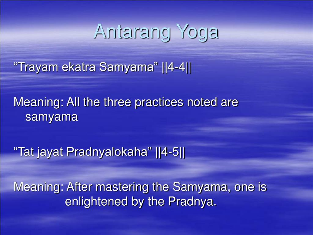 Antarang Yoga