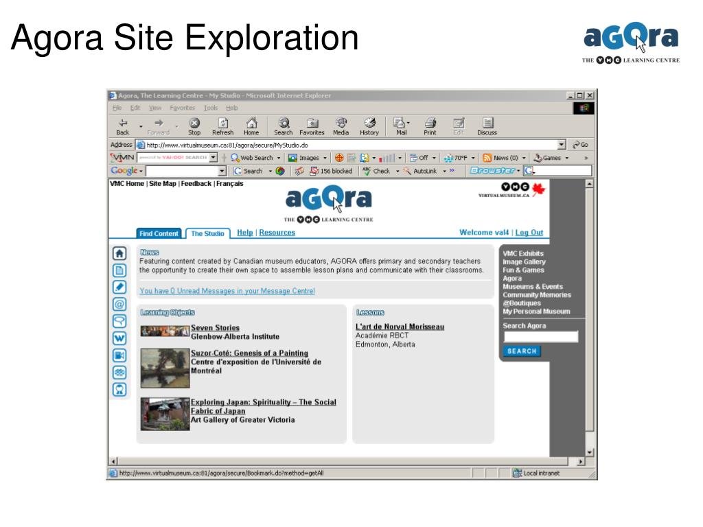Agora Site Exploration