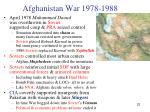 afghanistan war 1978 1988
