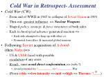 cold war in retrospect assessment