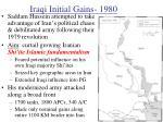 iraqi initial gains 1980