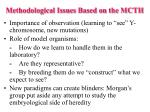 methodological issues based on the mcth